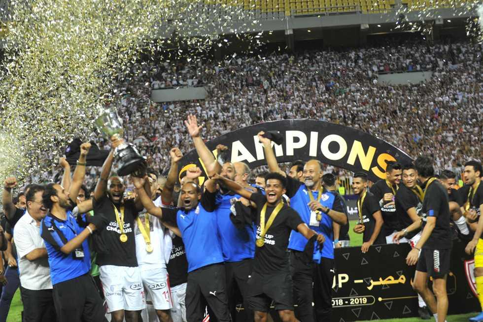 الزمالك بطل كأس مصر المصري بلس الرياضي