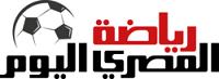 المصري اليوم رياضة
